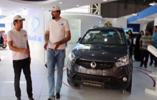 نمایشگاه مشهد غرفه نگین خودرو، رامک خودرو و فوتون ساوانا