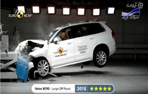 تست تصادف برترین خودروهای ایمن سال 2015