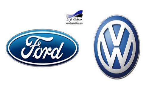 مدلهای مشترک فورد و فولکسواگن به بازار میآید