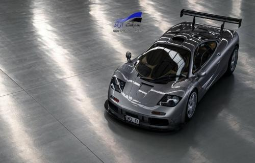مکلارن F1 LM گرانترین خودروی ساخت بریتانیا میشود؟