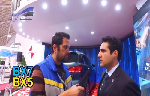 خودروهای بورگوارد در نمایشگاه تهران را بیشتر بشناسید