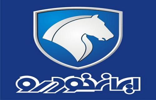 قیمت روز محصولات ایران خودرو در بازار