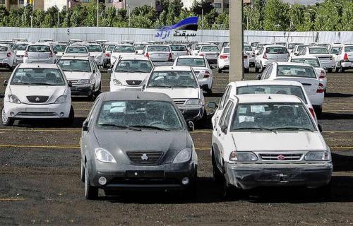 صدور فرمان عرضه خودروهای جدید