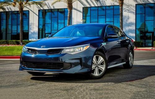 قیمت کیا اپتیما هیبرید از سوی اطلس خودرو اعلام شد