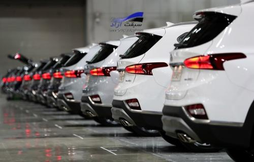 واردات 15000 دستگاه خودرو در سال 97
