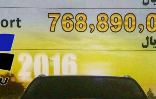 قیمت mvm x33s مدیران خودرو اعلام شد