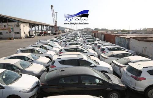 ترخیص خودروها از گمرک همچنان ادامه دارد