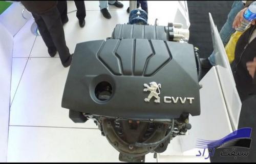 مشخصات فنی Ec5 موتور جدید ایران خودرو و پژو 301 مونتاژ داخل + فیلم