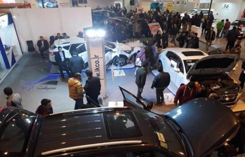 در هشتمین نمایشگاه خودروی کرمان چه گذشت؟