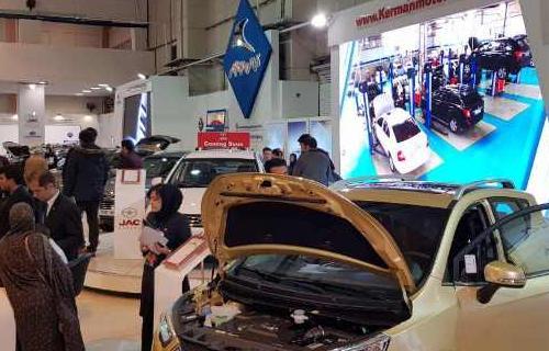 نمایشگاه خودروی اصفهان فردا افتتاح میشود