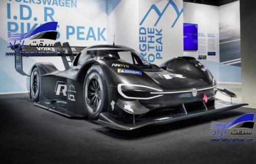فولکس واگن از خودرو فوق سریع و مسابقهای I.D. R Pikes Peak رونمایی کرد