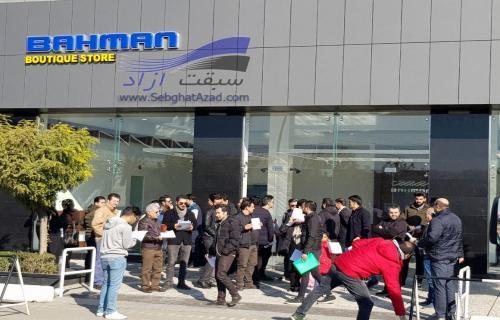 تجمع مشتریان بسترن و هاوال مقابل شوروم مرکزی گروه بهمن