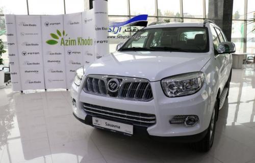 عظیم خودرو سومین سری فوتون ساوانا را تحویل مشتریان داد