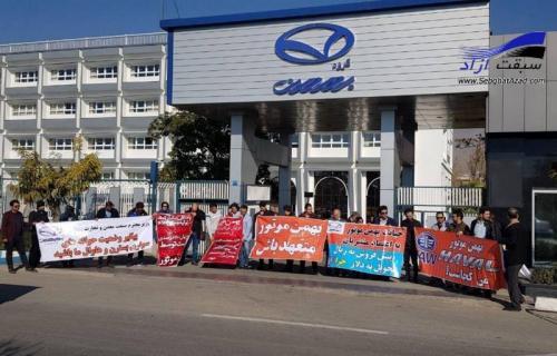 معترضان به عدم تحویل و افزایش قیمت هاوال و بسترن همچنان خستگی ناپذیر + فیلم