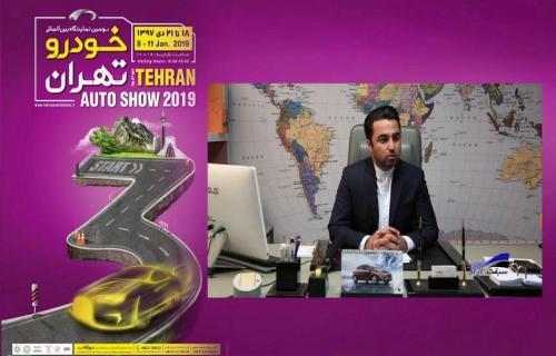 برنامههای نمایشگاه خودرو تهران 1397 از زبان مدیر برگزاری