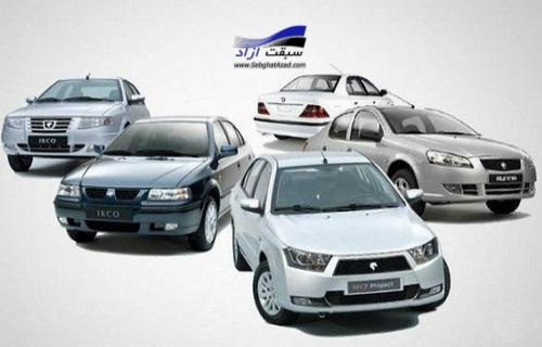جدیدترین طرح پیش فروش محصولات ایران خودرو - 21 آبان 98