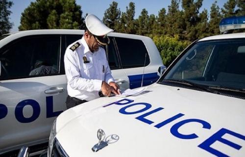 اطلاعیه پلیس درباره جریمه 1 میلیون تومانی خودروهای غیربومی