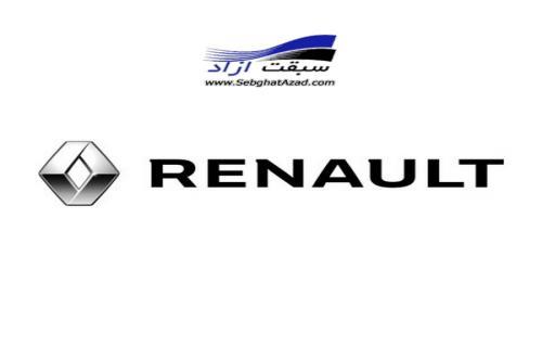 کاهش 6 درصدی درآمد رنو فرانسه پس از ترک بازار ایران