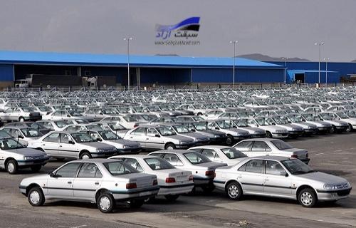 بررسی پیش فروش خودرو در دادستانی کل کشور