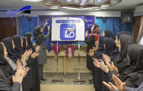 اپلیکیشن صاپ بانک صادرات ایران رونمایی شد