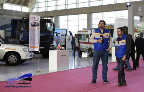 شرکت کنندگان سومین دوره نمایشگاه خودرو تهران چه کسانی هستند؟