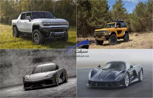 6 خودروی جذاب سال 2020