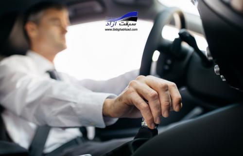 در زمان پارک خودروی اتوماتیک به این موارد توجه کنید تا گیربکس خودرو دچار مشکل جدی نشود