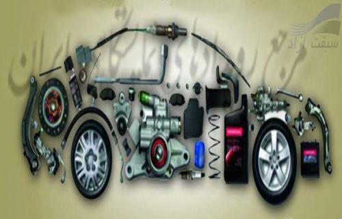 نمایشگاه خودرو و قطعات یزد عکس