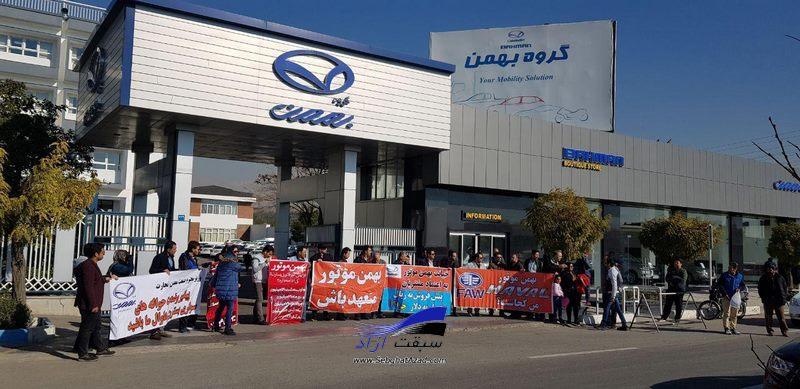 اعتراض برای چندمین بار به افزایش قیمت و عدم تحویل خودروها