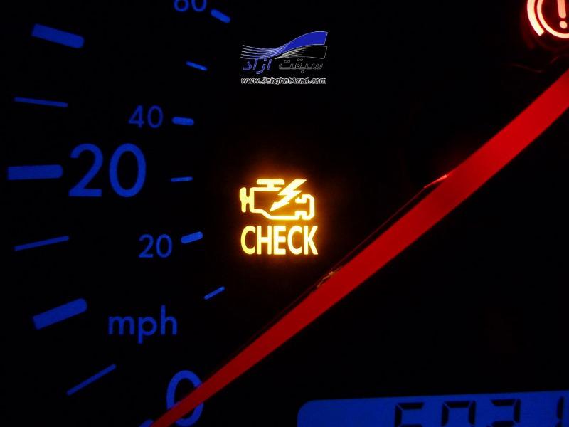 اقداماتی که پس از روشن شدن چراغ چک خودرو باید انجام دهید