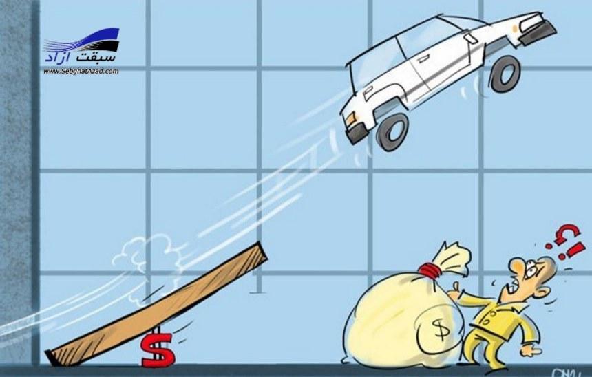 پاک کردن صورت مسئله از رو دیوار! حمله به سایتهای آگهی فروش خودرو