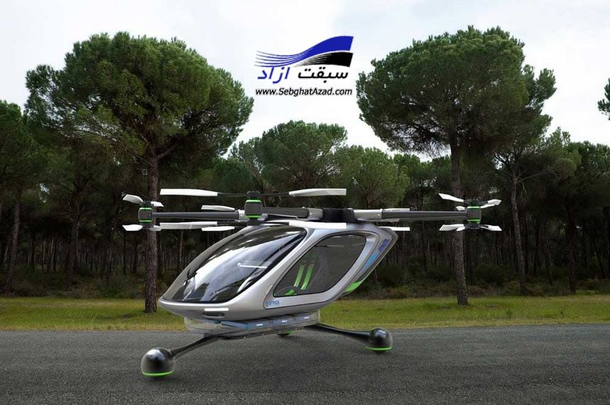 خودرو پرنده VTOL