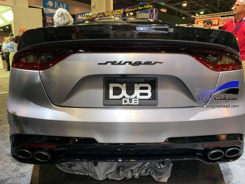 کیا استینگر DUB 2019 GT