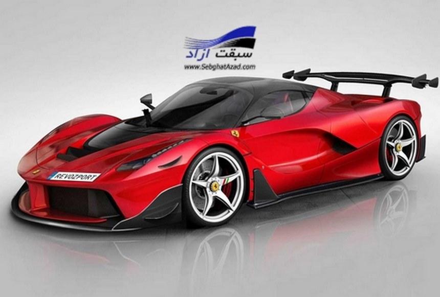 اتومبیل Ferrari Laferrari با کیت بدنه خاص به فروش رسید