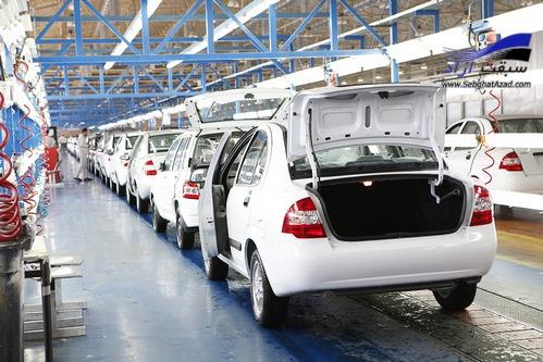 راه اندازی خط تولید بدنه محصولات X۲۰۰