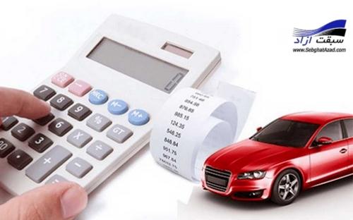 خودروهای بالای یک میلیارد تومان مشمول مالیات شدند