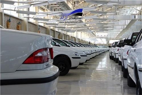لیست محصولات قابل عرضه ایران خودرو آب رفت