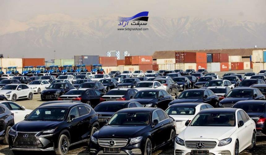 واردات خودرو در سال 99 منتفی شد