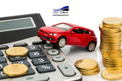 کاهش قیمت خودرو در یک هفته گذشته