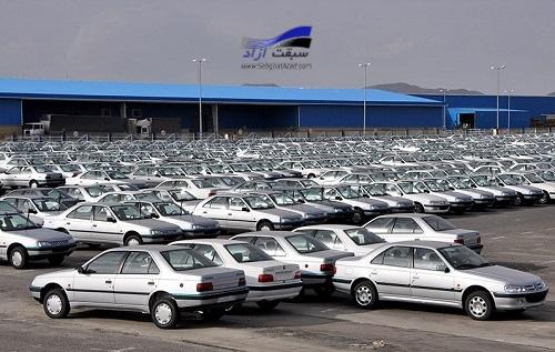 مرحله دوم فروش فوری ایران خودرو در سال ۹۸