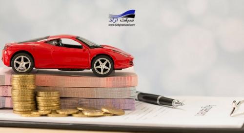 جدول حق بیمه شخص ثالث خودروهای سواری در سال 98 منتشر شد