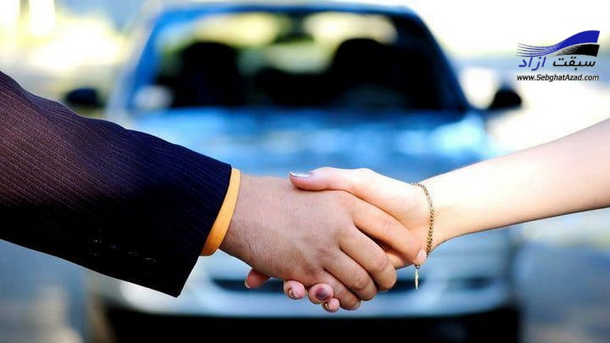 چگونه خودرو دست دوم را به بالاترین قیمت بفروشیم؟