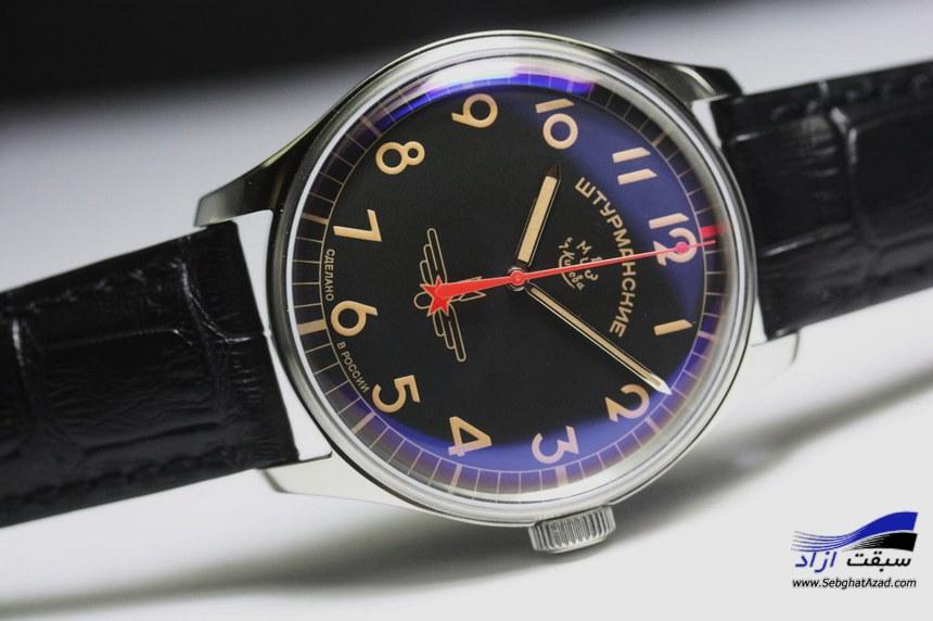 Sturmanskie Gagarin 50 Years Space Flight