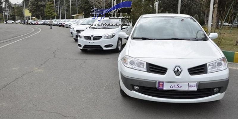 امروز گره کور قیمتگذاری خودروهای داخلی باز میشود