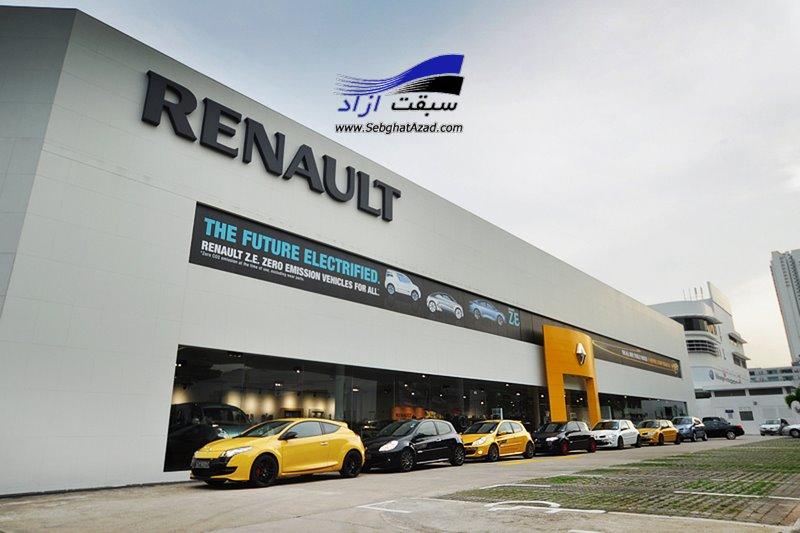 فروش رنو به ایران در نخستین ماه بازگشت تحریم خودرویی نصف شد