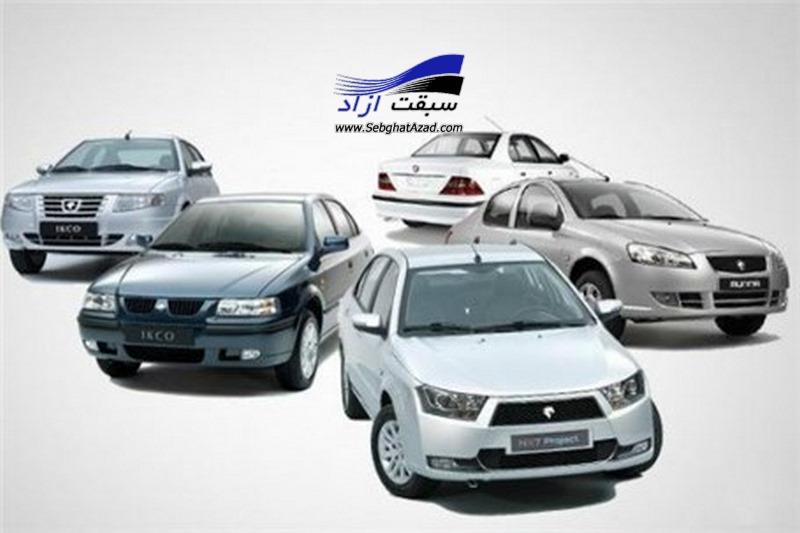 پیش فروش جدید محصولات ایران خودرو از یکشنبه 29 مهر