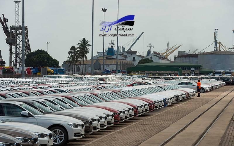 واردات خودرو برای دولت مزیت دارد خطر خرابی خودروهای دپو شده در گمرک