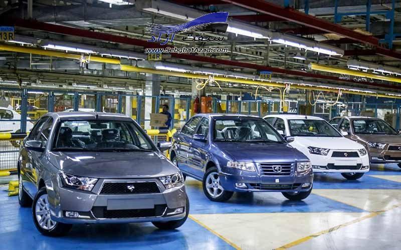 ۹ محصول جدید ایران خودرو در راه بازار
