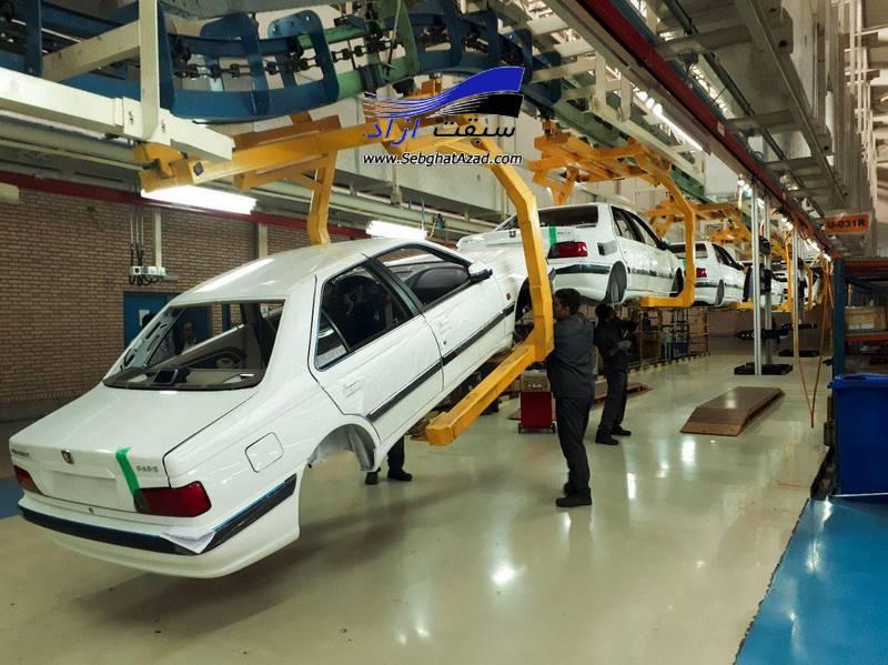 طرح جدید فروش اقساطی محصولات ایران خودرو