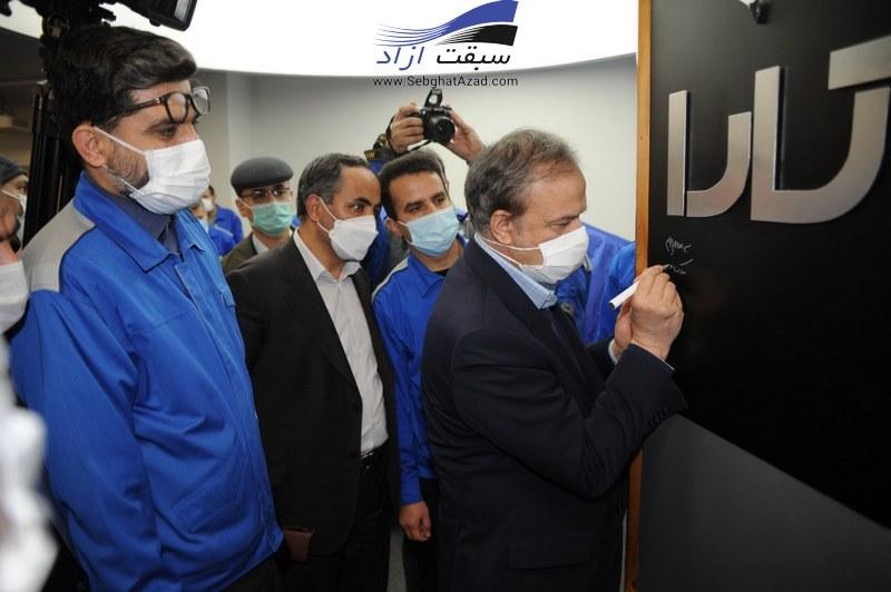 وزیر صمت نام محصول جدید ایران خودرو را اعلام کرد
